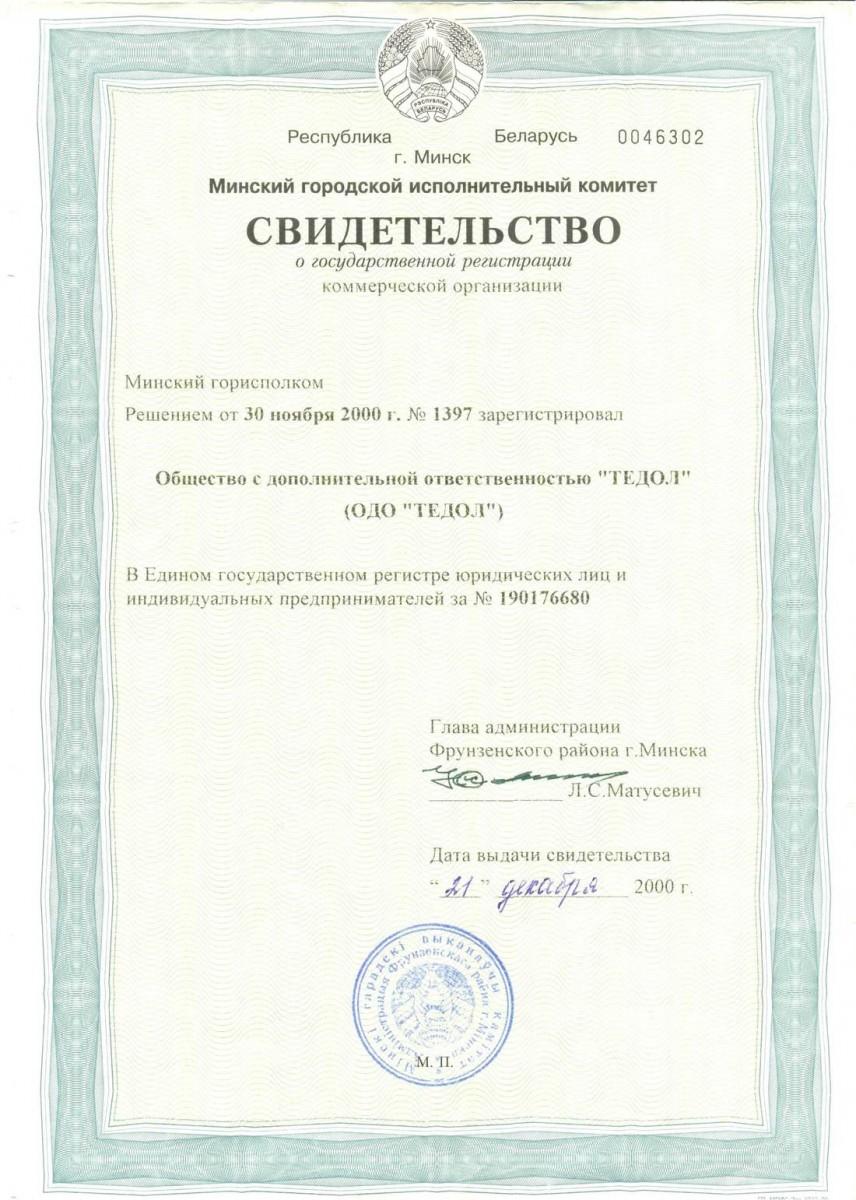 Самарская 137 детская поликлиника запись на прием к